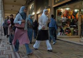 Modern Tunisian Women