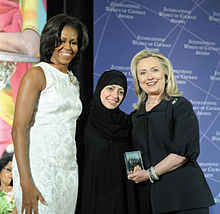 Hillary_Rodham_Clinton_and_Michelle_Obama_at_2012_IWOC_Award_cropped