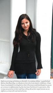 Noorjahan Akbar (1)