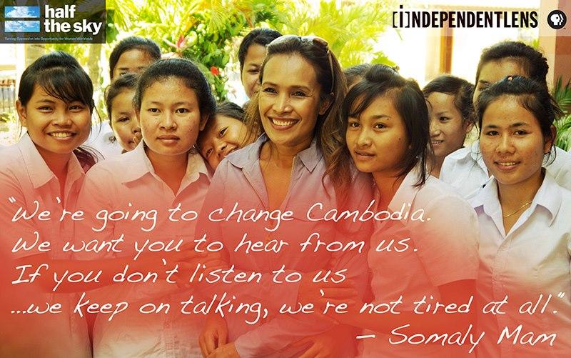 half the sky Cambodia