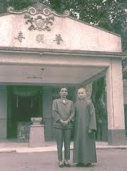 Dharma Master Cheng Yen
