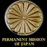 japan un facebook