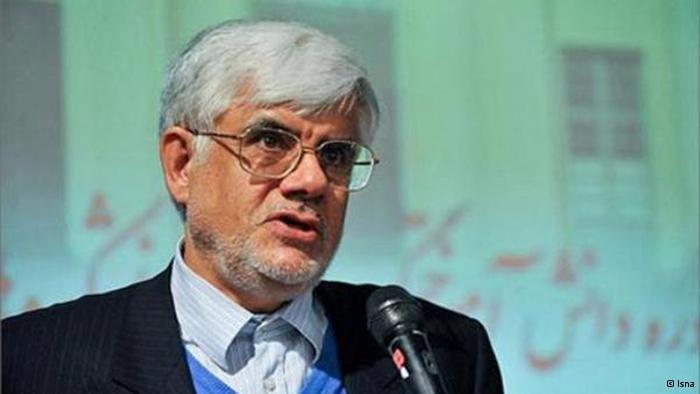 Mohammad Reza Aref,