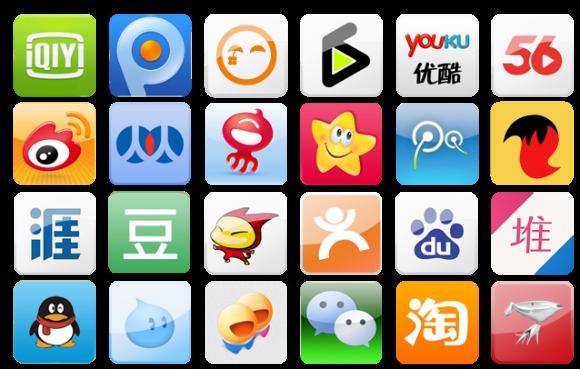 LORRE CHINA social media