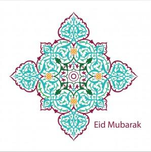 0000378_essence-of-eid