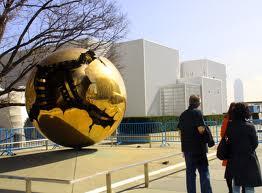 UN Secretariat North Lawn Building