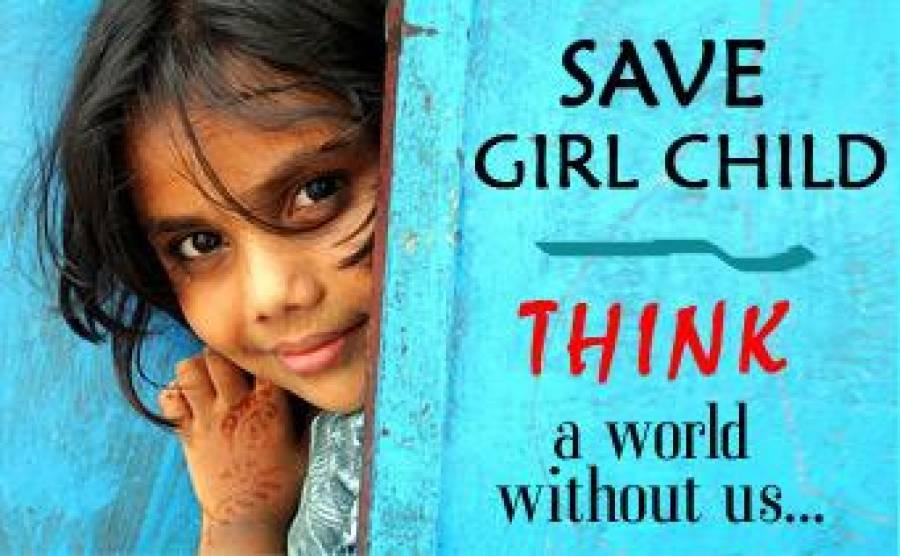 girl-child-e1348733605800