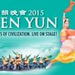 SHEN YUN HEADER 2015