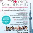 6WCWMH_Tokyo_Flyer1-page-001_580_820