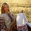 Reproductive Medical Tourism in Ukraine